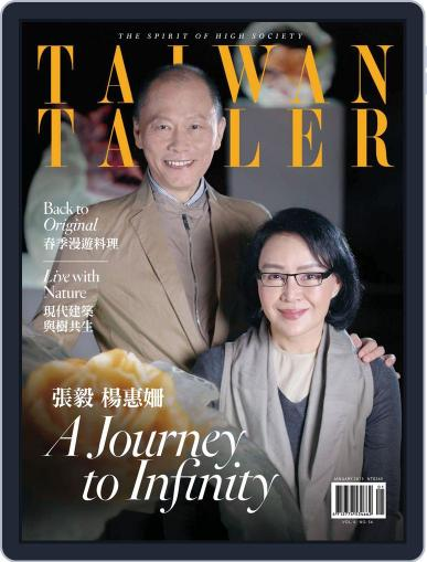 Tatler Taiwan (Digital) January 16th, 2013 Issue Cover