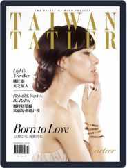 Tatler Taiwan (Digital) Subscription December 28th, 2012 Issue
