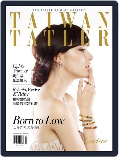 Tatler Taiwan (Digital) December 28th, 2012 Issue Cover