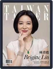 Tatler Taiwan (Digital) Subscription November 21st, 2012 Issue