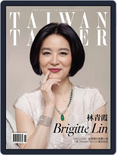 Tatler Taiwan (Digital) November 21st, 2012 Issue Cover