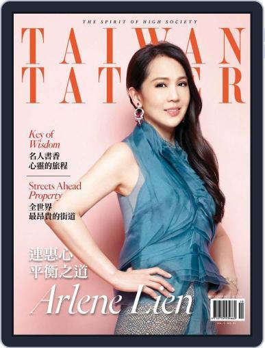 Tatler Taiwan (Digital) October 17th, 2012 Issue Cover
