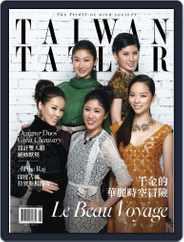 Tatler Taiwan (Digital) Subscription September 17th, 2012 Issue