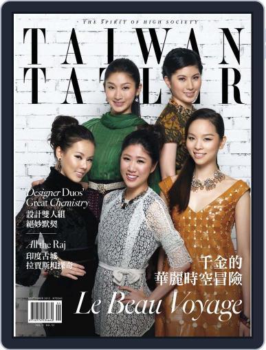 Tatler Taiwan September 17th, 2012 Digital Back Issue Cover