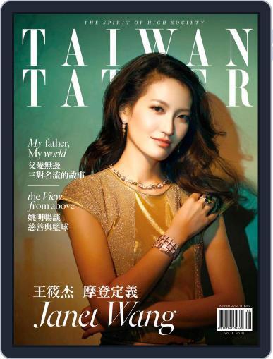 Tatler Taiwan (Digital) August 15th, 2012 Issue Cover
