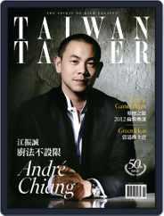 Tatler Taiwan (Digital) Subscription July 16th, 2012 Issue