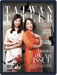 Tatler Taiwan (Digital) Subscription June 14th, 2012 Issue