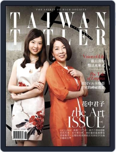 Tatler Taiwan (Digital) June 14th, 2012 Issue Cover