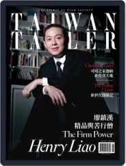 Tatler Taiwan (Digital) Subscription May 17th, 2012 Issue