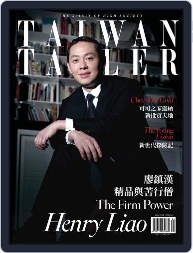 Tatler Taiwan (Digital) May 17th, 2012 Issue Cover