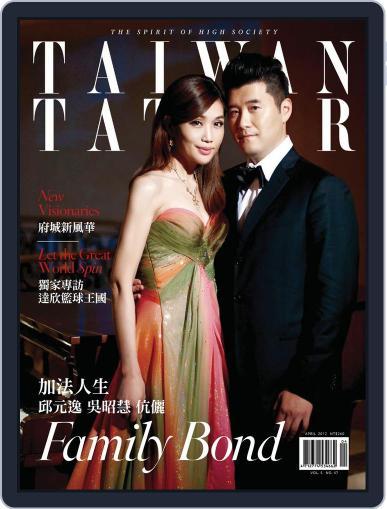 Tatler Taiwan April 15th, 2012 Digital Back Issue Cover