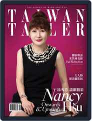 Tatler Taiwan (Digital) Subscription March 22nd, 2012 Issue