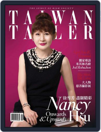 Tatler Taiwan (Digital) March 22nd, 2012 Issue Cover