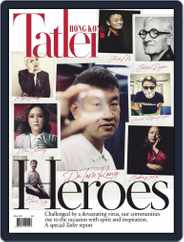 Tatler Hong Kong (Digital) Subscription May 1st, 2020 Issue