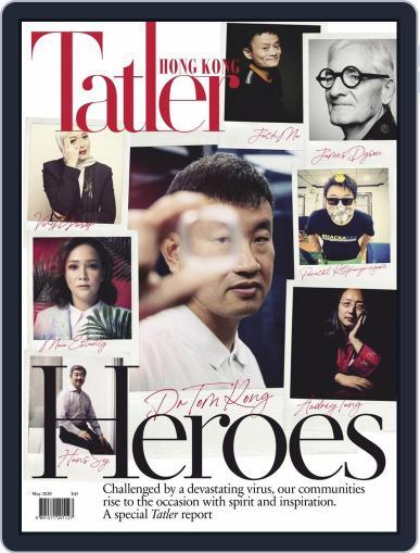 Tatler Hong Kong (Digital) May 1st, 2020 Issue Cover