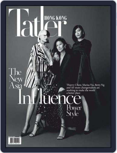 Tatler Hong Kong March 1st, 2020 Digital Back Issue Cover