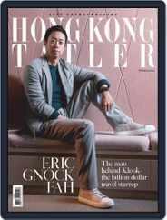 Tatler Hong Kong (Digital) Subscription February 1st, 2020 Issue