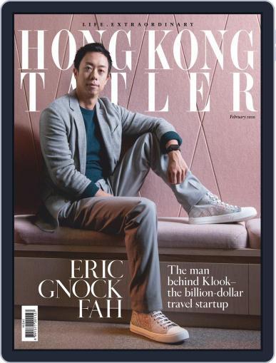 Tatler Hong Kong (Digital) February 1st, 2020 Issue Cover