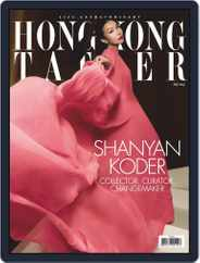 Tatler Hong Kong (Digital) Subscription July 1st, 2019 Issue