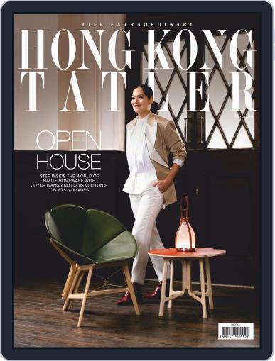 Tatler Hong Kong (Digital) March 1st, 2019 Issue Cover
