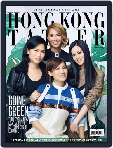 Tatler Hong Kong February 1st, 2019 Digital Back Issue Cover