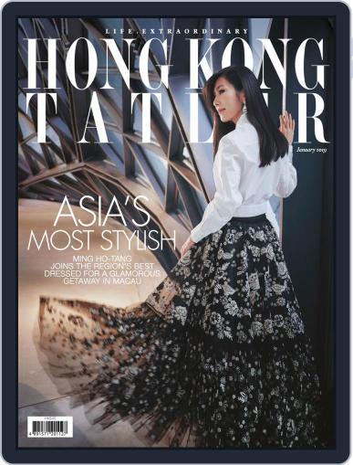 Tatler Hong Kong (Digital) January 1st, 2019 Issue Cover