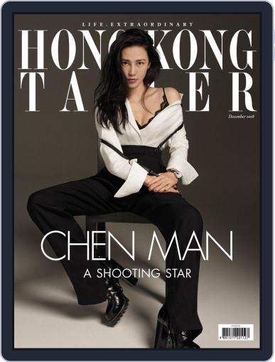 Tatler Hong Kong (Digital) December 1st, 2018 Issue Cover