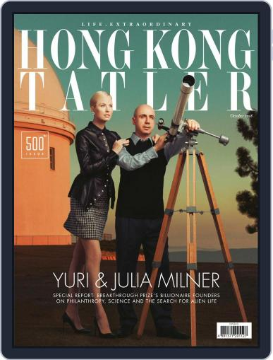 Tatler Hong Kong (Digital) October 1st, 2018 Issue Cover