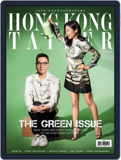 Tatler Hong Kong (Digital) August 1st, 2018 Issue Cover