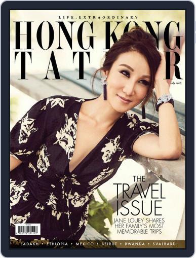 Tatler Hong Kong (Digital) July 1st, 2018 Issue Cover