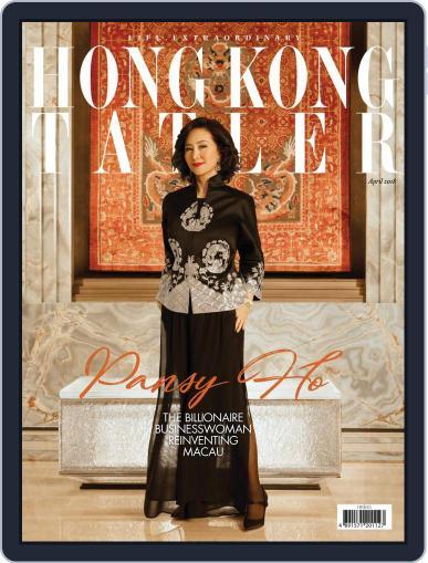 Tatler Hong Kong April 1st, 2018 Digital Back Issue Cover