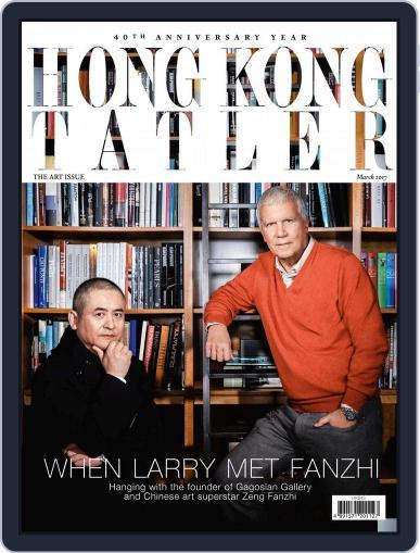 Tatler Hong Kong (Digital) March 1st, 2017 Issue Cover