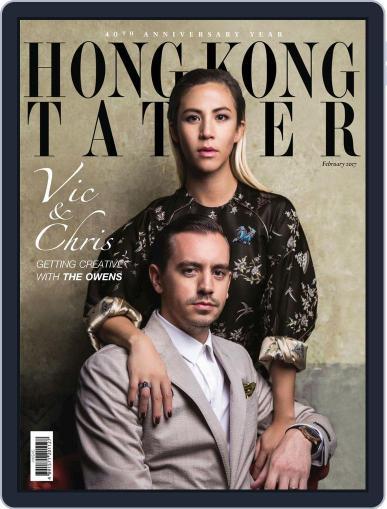 Tatler Hong Kong February 1st, 2017 Digital Back Issue Cover