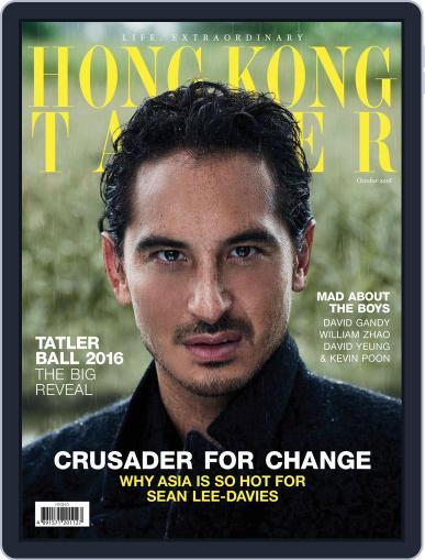Tatler Hong Kong October 4th, 2016 Digital Back Issue Cover
