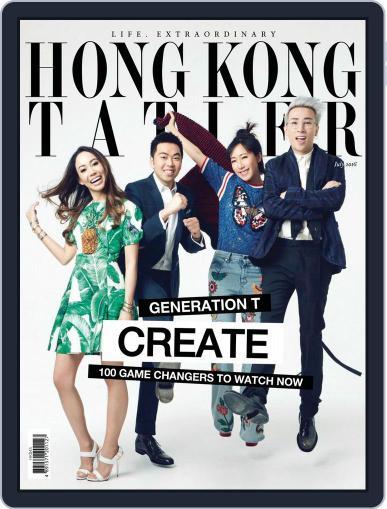 Tatler Hong Kong (Digital) July 3rd, 2016 Issue Cover