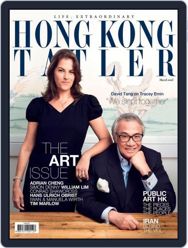 Tatler Hong Kong March 1st, 2016 Digital Back Issue Cover