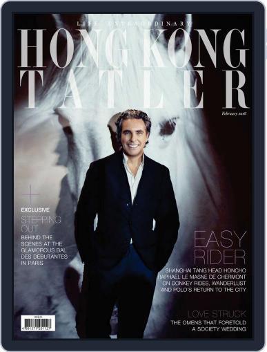 Tatler Hong Kong February 1st, 2016 Digital Back Issue Cover