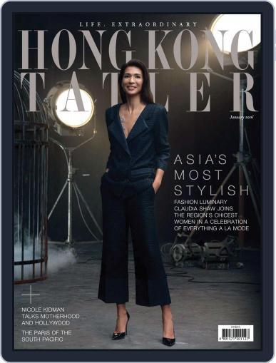 Tatler Hong Kong (Digital) January 1st, 2016 Issue Cover