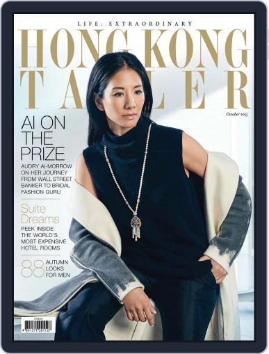 Tatler Hong Kong (Digital) October 1st, 2015 Issue Cover