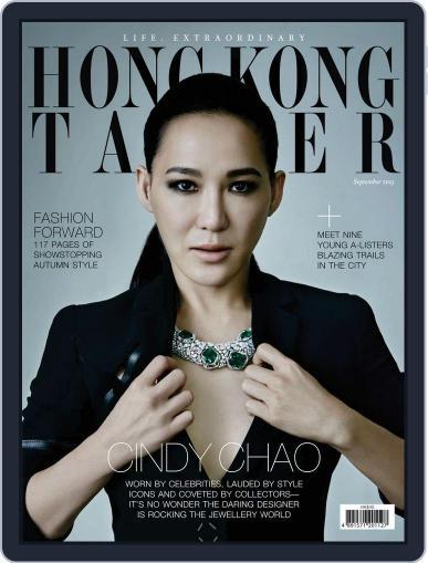 Tatler Hong Kong (Digital) September 1st, 2015 Issue Cover