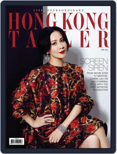 Tatler Hong Kong (Digital) July 2nd, 2015 Issue Cover