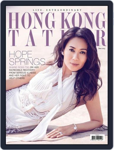 Tatler Hong Kong June 2nd, 2015 Digital Back Issue Cover
