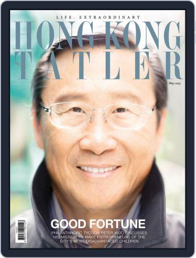 Tatler Hong Kong May 1st, 2015 Digital Back Issue Cover