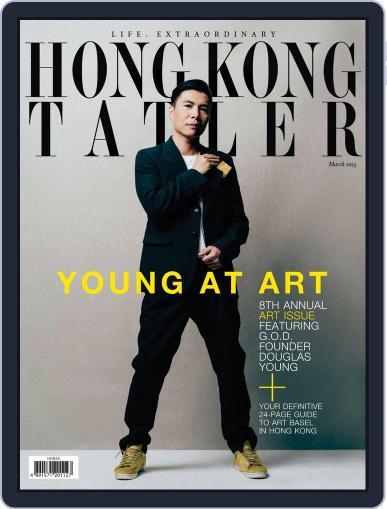 Tatler Hong Kong (Digital) March 9th, 2015 Issue Cover