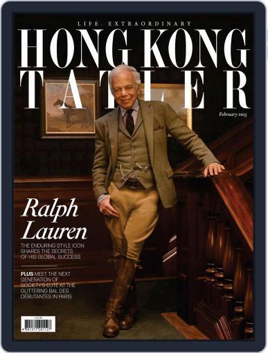 Tatler Hong Kong (Digital) March 1st, 2015 Issue Cover