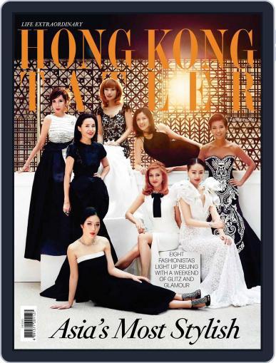 Tatler Hong Kong January 1st, 2015 Digital Back Issue Cover