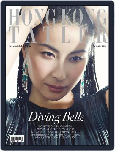 Tatler Hong Kong (Digital) November 6th, 2014 Issue Cover