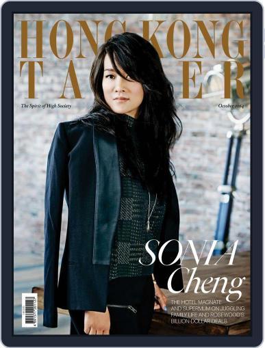 Tatler Hong Kong (Digital) October 8th, 2014 Issue Cover