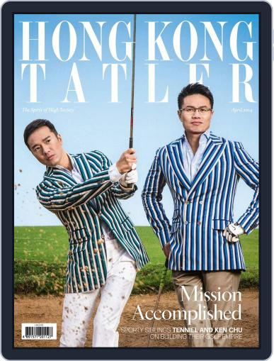 Tatler Hong Kong April 1st, 2014 Digital Back Issue Cover