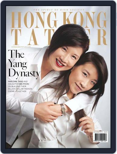 Tatler Hong Kong (Digital) December 4th, 2013 Issue Cover